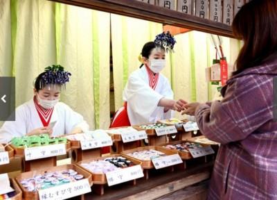 武漢肺炎疫情失控 日本巫女也嚇到!