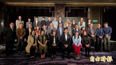 2020國際大師鋼琴大賽開幕