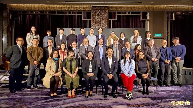 【藝術文化】2020國際大師鋼琴大賽開幕