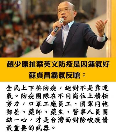 趙少康粉專被灌爆 他補槍「給台灣肯定,有這麼難?」