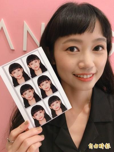快預約!蘭芝消費1,500元   免費拍最美「韓系證件照」還拿預約禮
