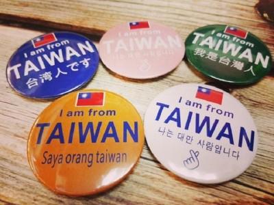 疫情延燒「我是台灣人」正名周邊網購銷量爆衝 拒被當「China」