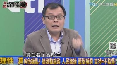 陳揮文戰力up 批國民黨防疫亂幫補「看了實在吐血」