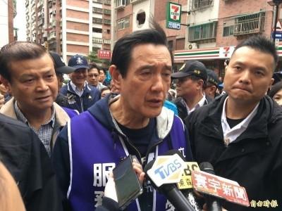 中國人權問題嚴重 他嗆馬英九:你說話了沒?