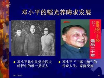 共產黨自大 黃創夏嘆「苦了14億中國人」