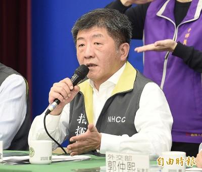 浙江台商父call-in亂爆料…陳時中震怒要查 中天回應了!