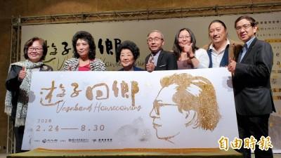 (影音)蕭泰然子:當這個國家獨立的時候,將把父親音樂遺產捐回家鄉台灣