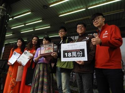 罷韓連署破51萬份 新住民踹共嗆聲