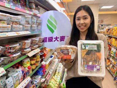 誰說吃超商不健康!日本全家超夯的「超級大麥」首度登台