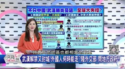 不鳥中國官媒點名「挑撥仇恨」 安幼琪繼續開幹:真的很瞎