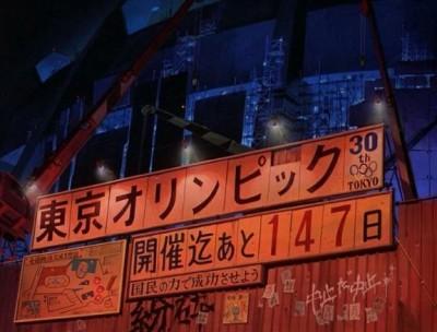 神預言2020奧運在東京! 32年前動畫曝「開幕前147天中止」