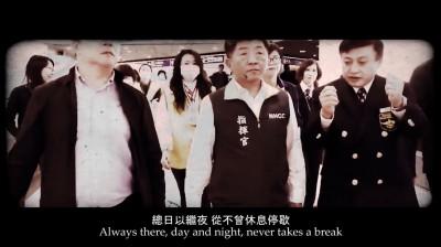 我台灣我驕傲!陳時中變身台灣隊長...大支新歌逼哭人