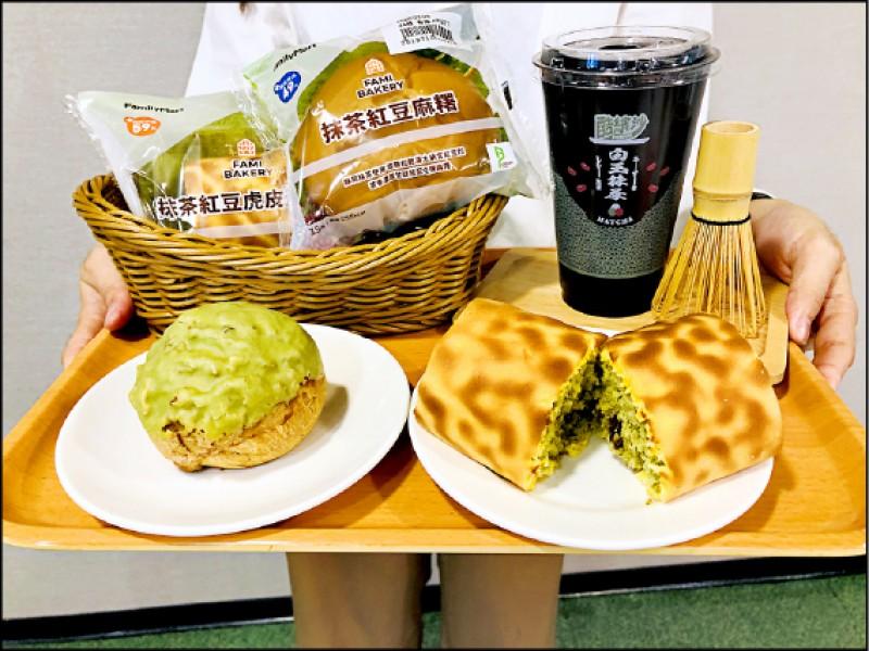 【消費新聞】超商抹茶季 酷繽沙有麻糬