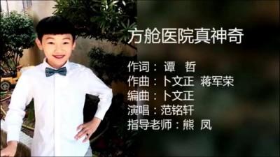 無恥!汙衊台灣防疫成果 中國歌手寫歌「講出真實疫情會受罰」