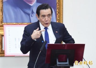 馬英九諷蘇貞昌「逆時中」 張雅琴大爆炸狂罵