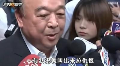 無辜表情採訪吳斯懷 甜美女記者被神出來了