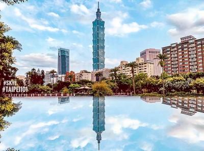 疫情影響 台北101宣布清明連假後調整營業時間