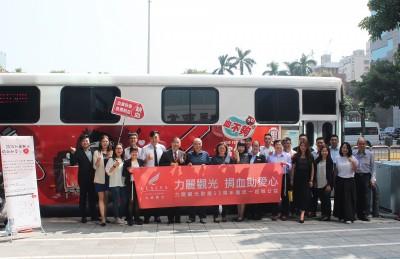 力麗集團x台北捐血中心 明辦「防疫也要做公益」捐血活動