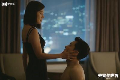 金喜愛勾人夫飯店偷情 「小三」面前放話收視飆