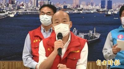韓國瑜忍不住了!律師踢爆罷免「催票」內幕