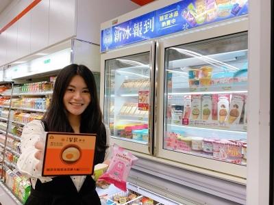 小七「神還原新冰」!犁記鳳梨酥變冰淇淋大福 泰奶冰純正手標茶