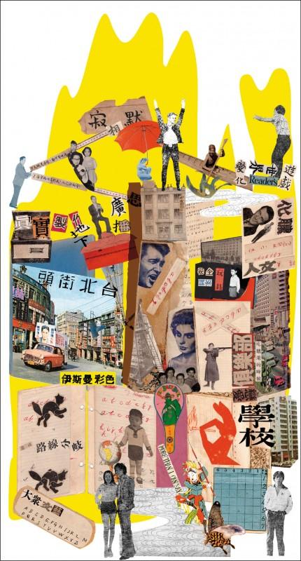 【自由副刊】 張經宏/沒有堤岸的河流