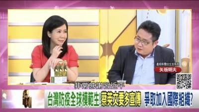 謝謝習近平!日人揭台灣「最有國家樣」原因