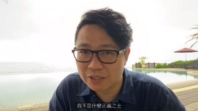 吳宇舒老公閃辭內幕曝光 難忍「PTT護國神文」