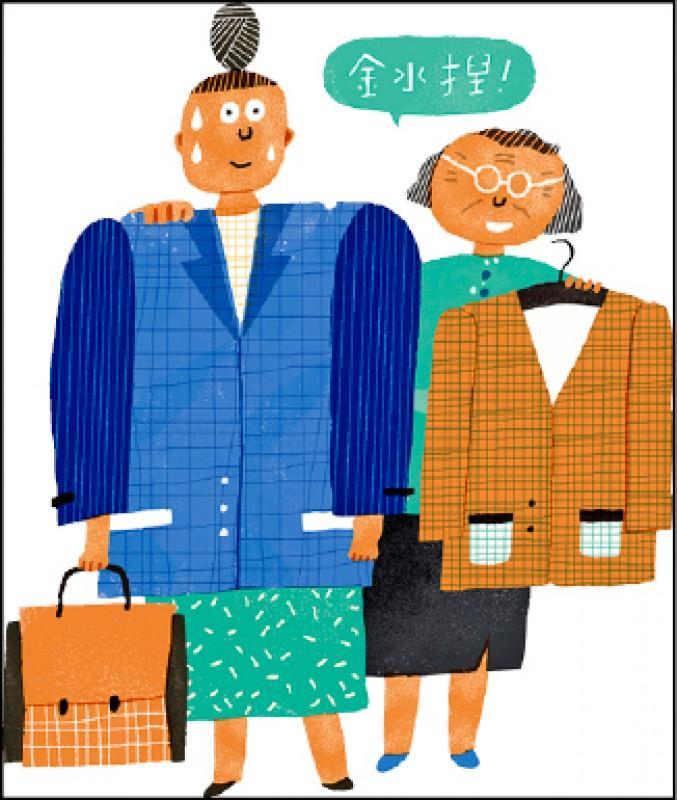 【家庭親子】〈徵文大拼盤〉婆媳送禮 暗藏玄機