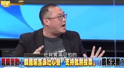 韓國瑜為何突然道歉?名嘴揭驚人內幕:他很可怕