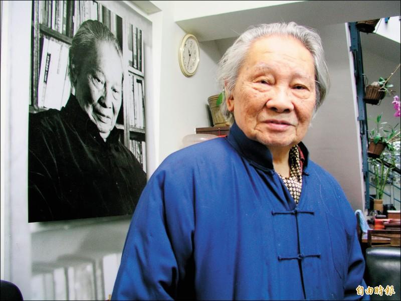 【自由副刊】 陳芳明/鍾肇政先生的承諾