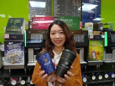 全家Let's Cafe冰咖啡限時買一送一   14年首度改品牌LOGO