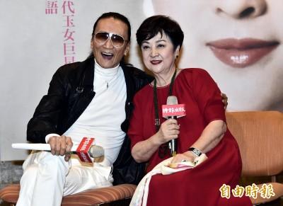 甄珍斷開謝賢43年 泛淚吐真言:若能重來不會離婚