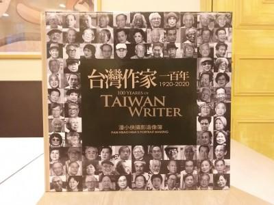 致敬文壇 潘小俠映照台灣百年作家