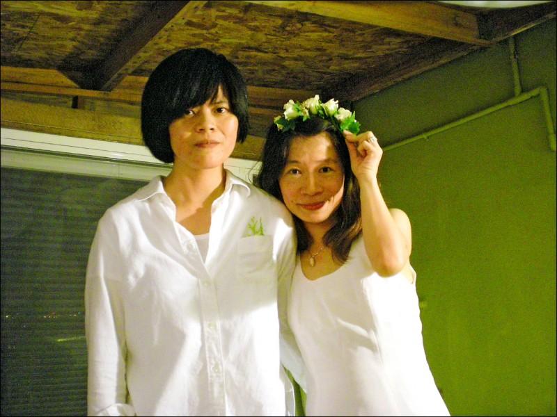 【自由副刊.同婚生活】 陳雪/時光之屋 - 同婚週年記