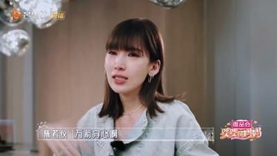 嫁林志穎被罵10年 陳若儀「萬箭穿心」哭了:我壓力很大