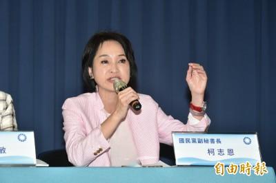 柯志恩挺韓嗆陳其邁「小三」 苦苓火大飆罵:三小?
