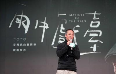 吳朋奉驟逝《雨中戲臺》演出未知數 導演王榮裕:希望不是真的