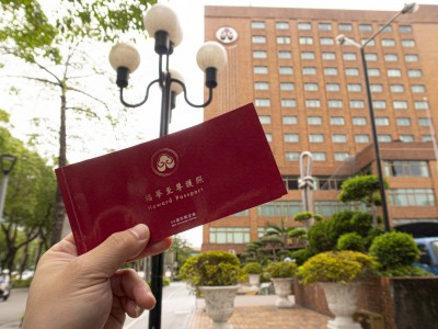 台北福華歡慶36歲 全新「619週年慶護照」回饋忠實顧客