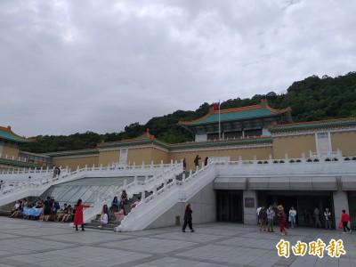 6月7日解封境管仍在 故宮院長吳密察:離人聲鼎沸還要很久