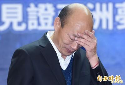 罷韓10優點曝光!名律師狂戳韓國瑜痛處