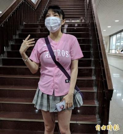 劉樂妍慘了!涉賄選恐判10年刑 隔海開嗆不領情