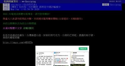 別被騙!中國劣質品偽裝MIT 達人網友教3招破解網路假廣告