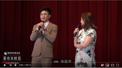 (影音)宣揚京劇揚名國際 演員台上脫口「我中國我驕傲」惹議