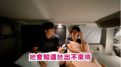 宥勝逼問「死在小孩面前」  深夜長談老婆崩潰落淚