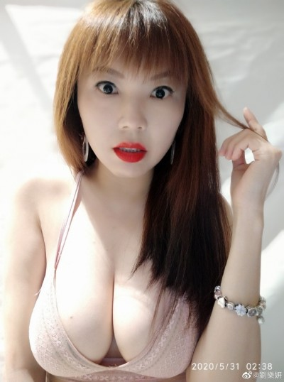 劉樂妍賣奶求生!端出F級巨乳攬客 淒慘下場曝光