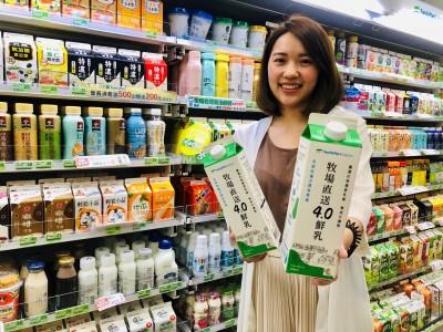 換個口味喝看看 全家首推自有品牌鮮奶「高乳脂含量」