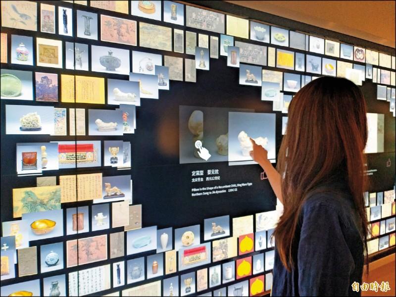 【藝術文化】從北院文物互動導覽牆到陶博館聯合特展 數位故宮更親民
