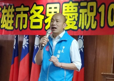 高雄人罷免韓國瑜家務事  他一席話被推爆