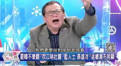 前國代怒飆韓國瑜十分鐘 火大催票罷韓:做給老共看
